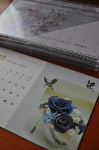 いわもとプリはな 福井 プリザーブドフラワー 教室 2013年 カレンダー NPA