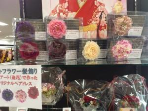 福井市 ふりそでの岩本ベル店 プリザーブドフラワー アートフラワー 髪飾り いわもとプリはな