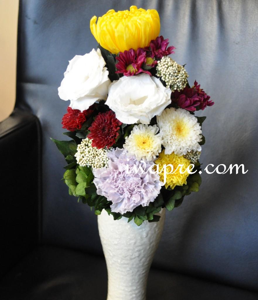 プリザーブドフラワーの仏花 オーダー